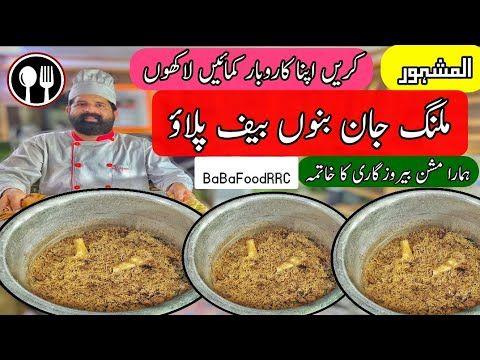 Pin On Chef Rizwan