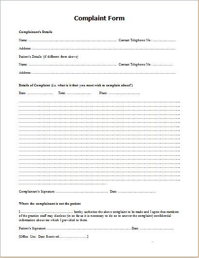 Patient complaint form Download Pinterest Template - complaint form