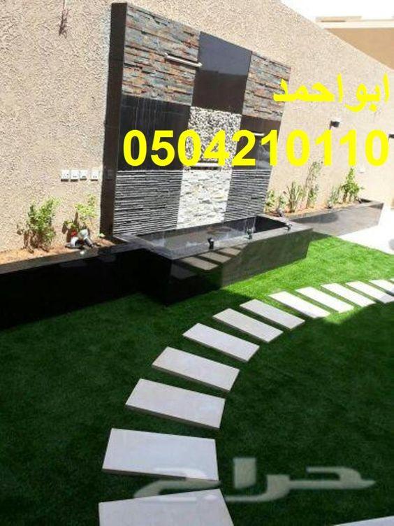 شلالات منزلية ديكور لشلالات ونافورات منزليه ديكورات للحدائق وشلالات من الصخور ديكورات شلالات نافورات شلالات حديثة Garden Ideas To Make Kitchen Modular Backyard