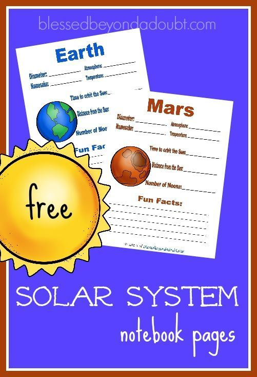 solar system notebooking - photo #5