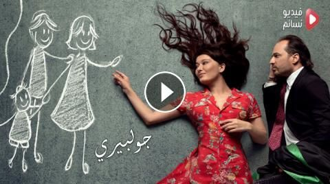 Pin By Rula Shahin On Turkish Series In Arabic Episode Subtitled Online