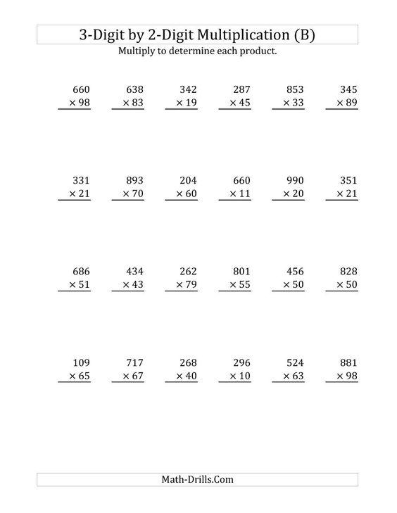 3-Digit by 2-Digit Multiplication (B)   Multiplication ...
