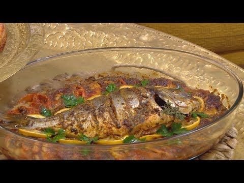 الجزء الثاني سمك الدوراد في الفرن خبز الصياد وكعك الليمون Youtube Recipes Food Pork