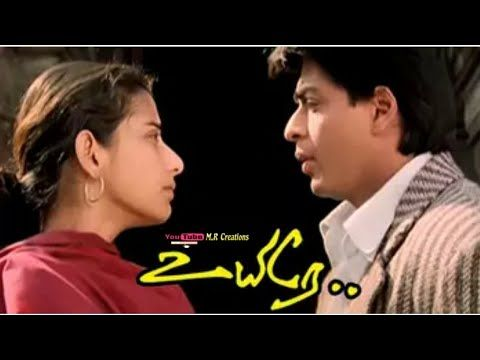 Uyire Movie Best Love Whatsapp Status Videos In Tamil Youtube Old Song Download Best Love Songs Love Songs Playlist