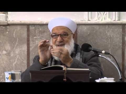 سلسلة شرح أسماء الله الحسنى السلام الشيخ رجب ديب 7 1 2013 Youtube Allah