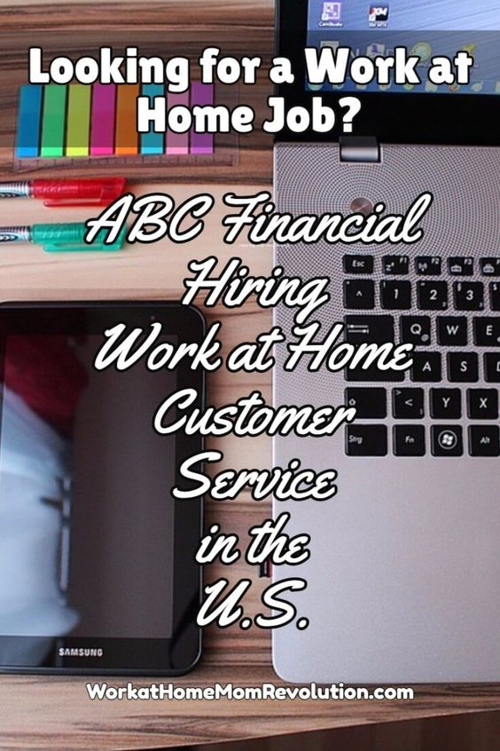 Work From Home Php Job