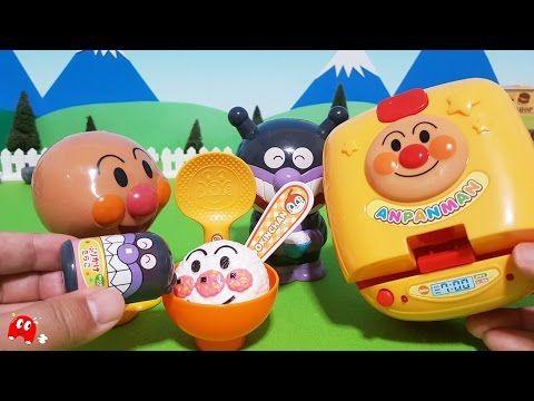 アンパンマン お話し アニメ おもちゃ カラフルたまごの中から小さいsl