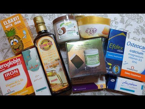 Lekarstva V Egipte Russkaya Apteka Ceny Chto My Kupili Obzor Youtube Vitamins Calcium Magnesium