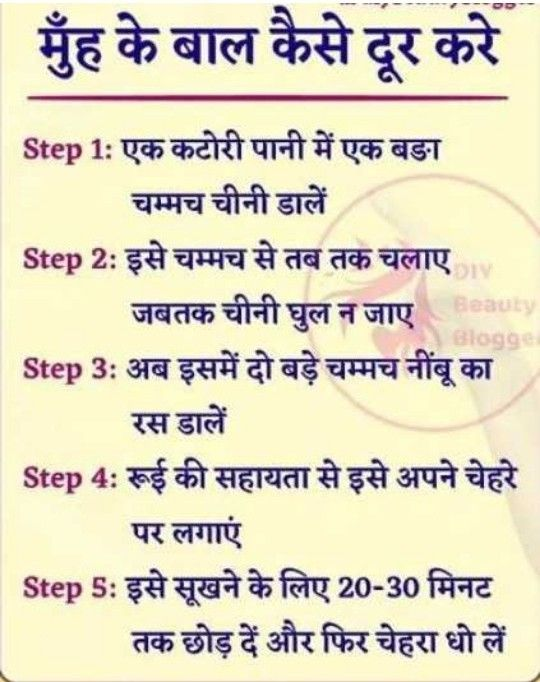 Pin By Amardeep Singh On B Collection In 2020 Beauty Skin Care Routine Skin Care Home Remedies Beauty Tips For Glowing Skin