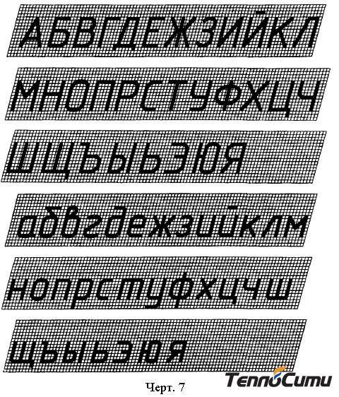 шрифт стандарт для библиотек - Поиск в Google