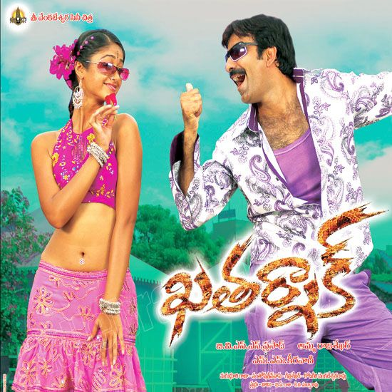 Khatarnak Telugu Movie