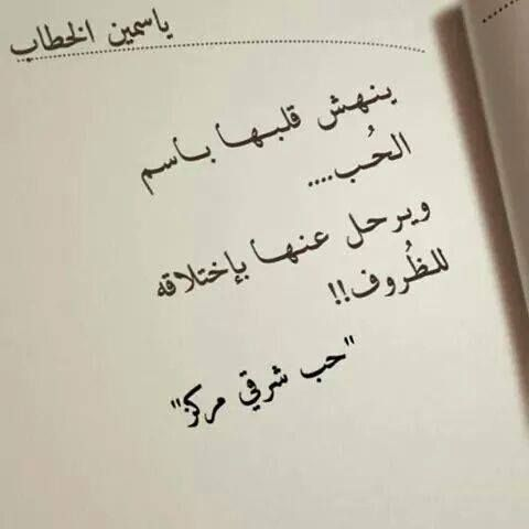 صور عن الفراق والوداع صور حزينة مكتوب عليها كلام فراق ميكساتك Photo Quotes Arabic Calligraphy Lensbaby