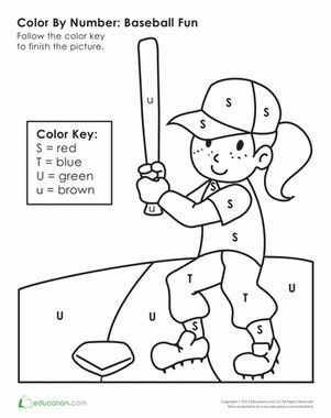 Kindergarten The Alphabet Sports Color by Number Worksheets: Color by Letter: Playing Baseball