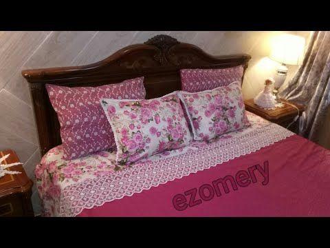 فكرة من ستارة قديمة خياطة اروع مفرش سرير كوفرولي بالريدو تحفة طقم سرير باقل تكلفة Youtube Home Decor Bed Furniture