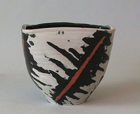 Hungarian Art Pottery Bowl by Livia Gorka – 1950's