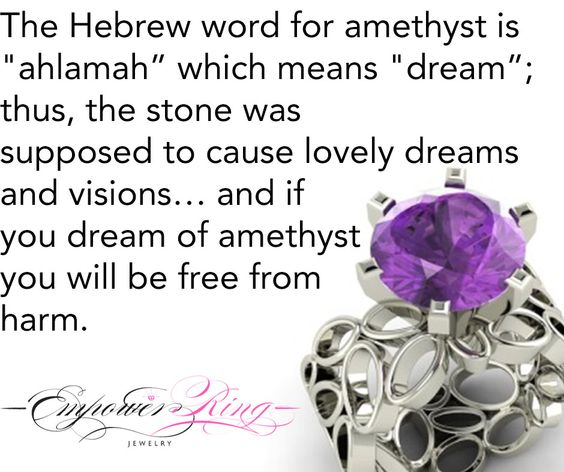 The power of amethyst.