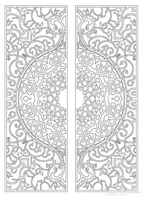 رسومات زخارف أبواب حديد واتس اب 0594685221 Islamic Motifs Islamic Art Pattern Persian Rug Designs