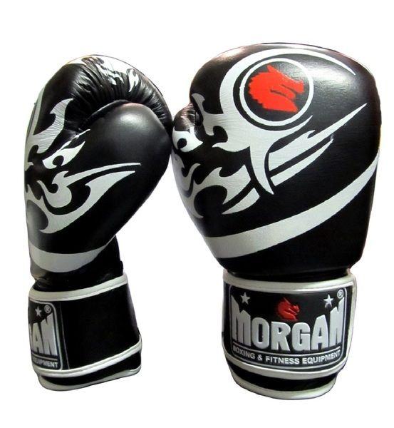 Morgan Boxing Gloves 'Elite' Leather Black | Boxing Store Online | Fight Life Australia