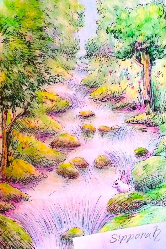 Landscape Beautiful Landscapes Landscape Art Art Illustration