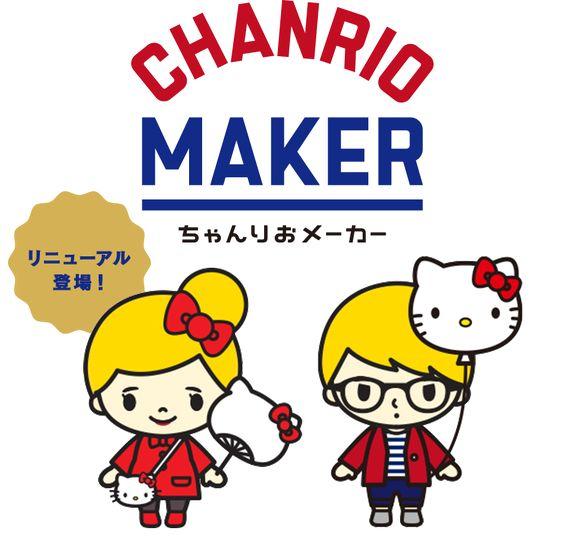CHANRIO MAKER ちゃんりおメーカー