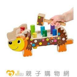 ALEX 9個月玩具 ALEX 敲打小刺蝟 -- MallDJ親子購物網