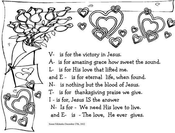 christian valentine coloring pages - photo#22