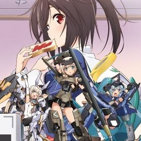 Frame Arms Girl -