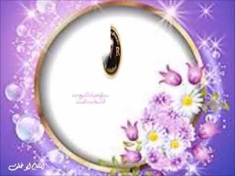 عبد الباسط 4 Youtube Decorative Plates Decor