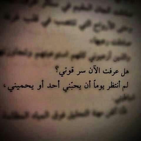 ⊱✦⊰ Rîmą ⊱✦⊰
