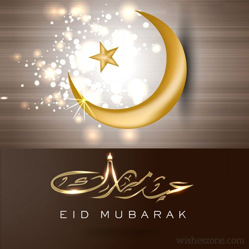 Eid Mubarak Greeting Cards Wishes With Images Eid Mubarak