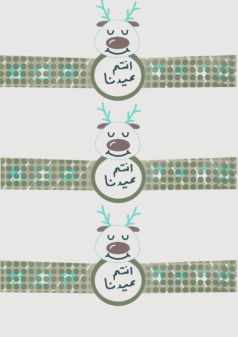 Pin On Eid