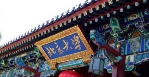 一個班37人考進清華北大!強烈建議有孩子的好好看看 …