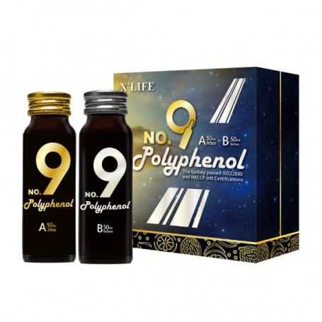 X'LIFE No. 9 Polyphenol | Speed Up Metabolism | anti-hangover | increases energy | increase alertness | fatigue remedies