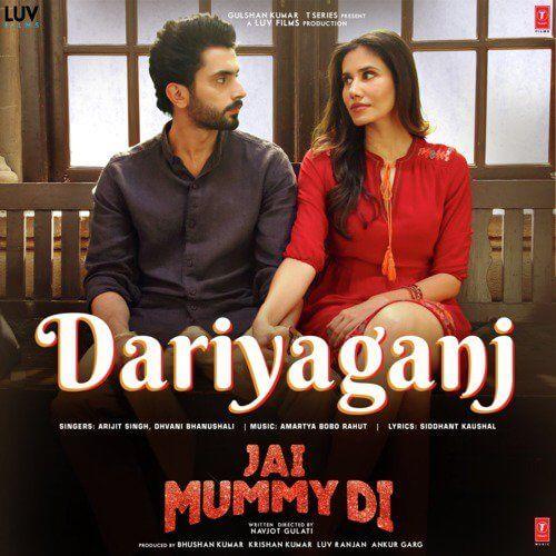 Daryaganj Mp3 Song Download Arijit Singh Dhvani Bhanushali New Bollywood Song In 2020 Mp3 Song Download Mp3 Song Bollywood Songs