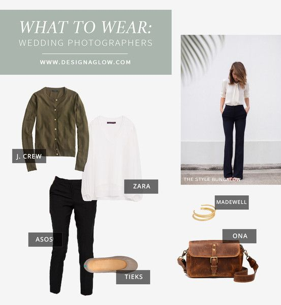 #designaglow #whattowear #outfit