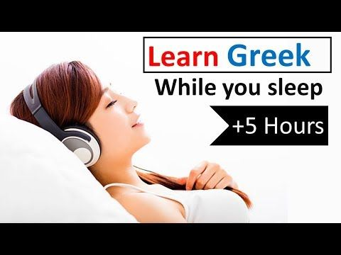 Learn Greek While You Sleep 5 Hours 1000 Basic Words And Phrases Youtube Learn Greek Learn Finnish Greek Language Learning