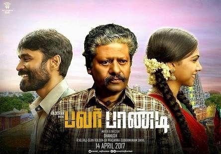 Pa Paandi 2017 Hd 720p Tamil Movie Watch Online Tamil Movies Movies 2017 Download Movies