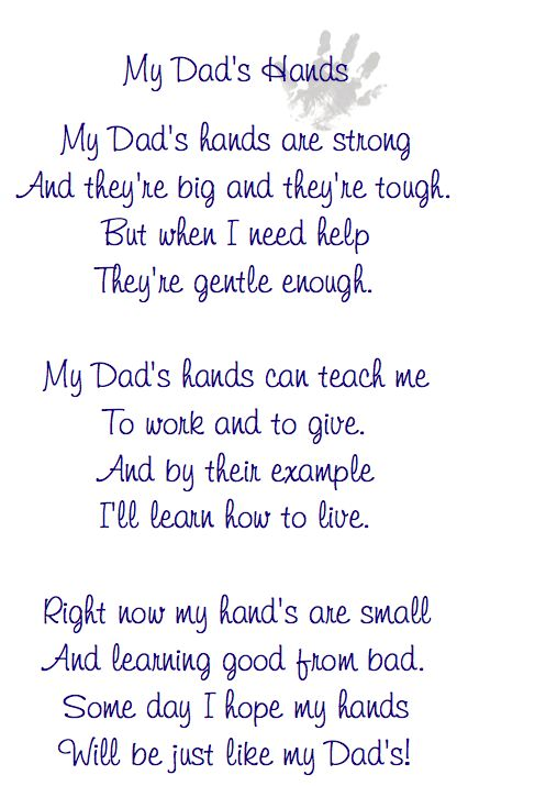 So sweet!!! Will have to print this and make something special for Father's Day.