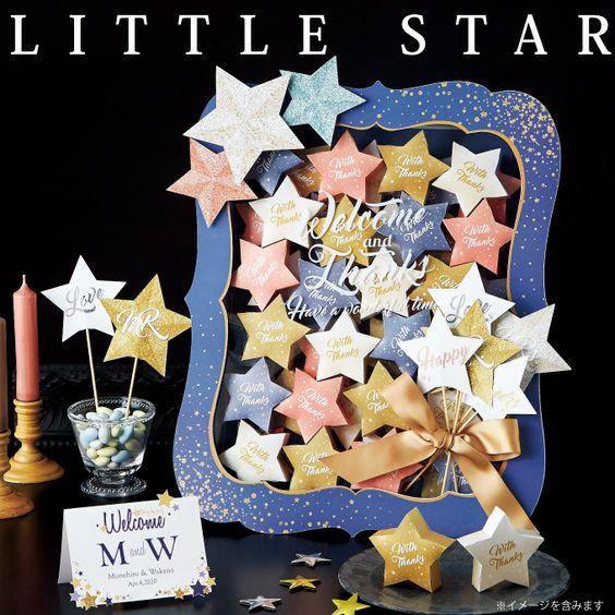 Rakuten - [38% off] Little Star (Heart cookies) 48 set [No cash] [petite gift]…
