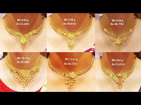Light Weight Gold Necklace Designs Below 15 Grams With Price Shridhi Vlog Youtube In 2021 Gold Necklace Designs Necklace Designs Gold Necklace