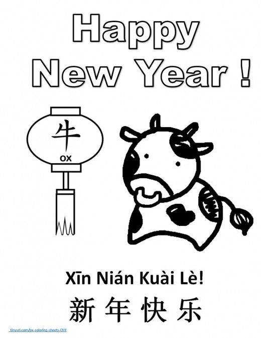 Coloring Page For Year Of The Ox Printable Coloring Pages Coloring Pages Printable Coloring