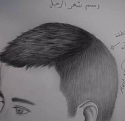 طريقة رسم الشعر للولد بالرصاص الخطوات على قناتي في اليوتيوب بأسم مصطفى سعدي Mustafa Saadi Mustafa Saadi2 Instagram Photo Photo And Video Abstract Artwork