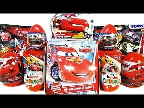 Tachki Disnej Mix Syurprizy Igrushki Mashinki Multik Cars Disney Sweet Box Kinder Surprise Unboxing Youtube Disnej Igrushki Tachka