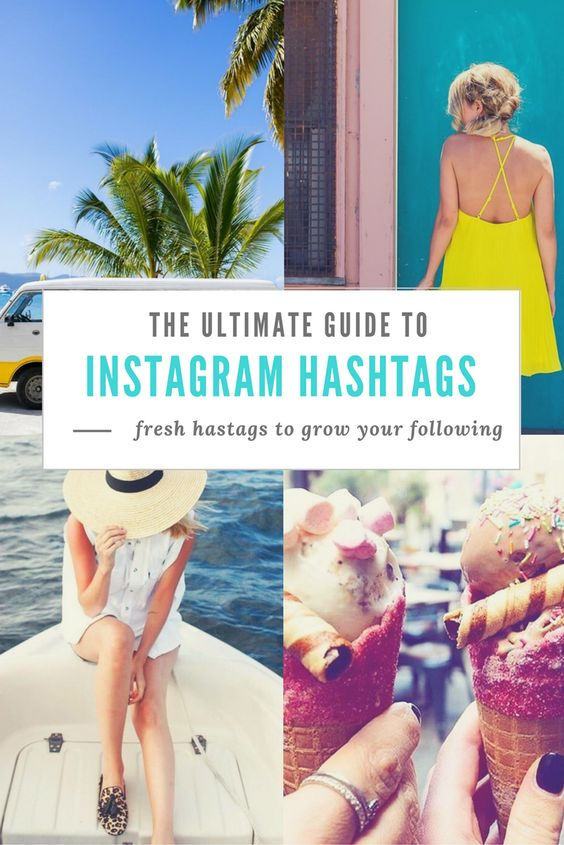 We've compiled a list of over 550+ Instagram hashtags that will extend your reach and grow your following!