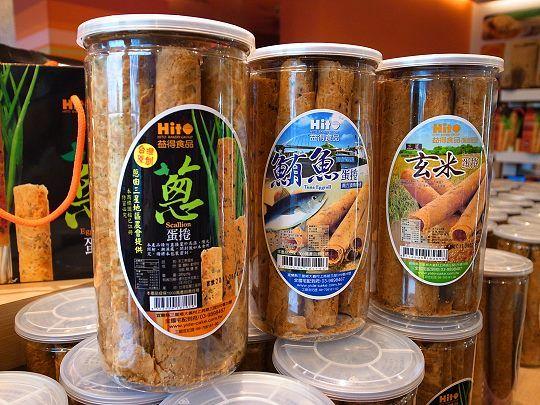 宜蘭三星蔥蛋捲‧益得食品From大台灣旅遊網