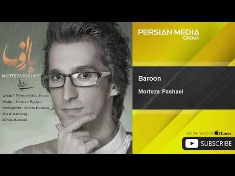 Morteza Pashaei Baroon مرتضی پاشایی بارون Youtube Music Songs Songs Group Work