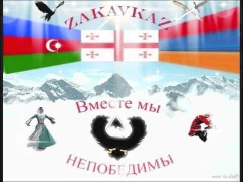 Kavkaz Dari Duri Tbilisi Yerevan Baku Youtube Yerevan Tbilisi Baku
