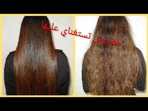 شعرك جاف ومتقصف ويديك ناشفين هدي وصفة روووعة جربيها وردي عليا Youtube Hair Styles Beauty Hair