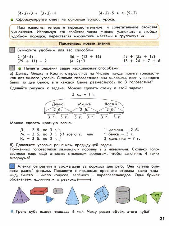 Готовые решение задач по математике юридический форум помощь студентам