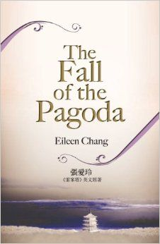The Fall of the Pagoda by Eileen Chang
